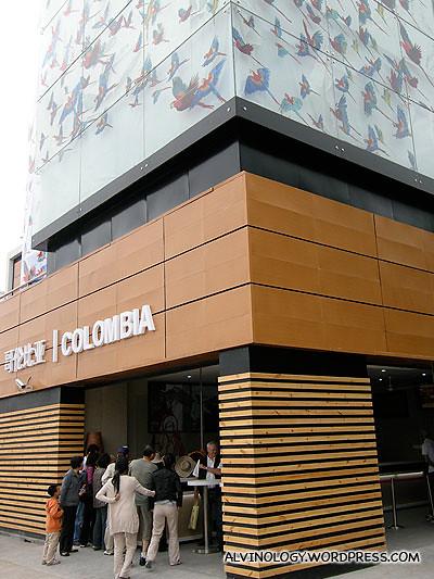 Columbia pavilion