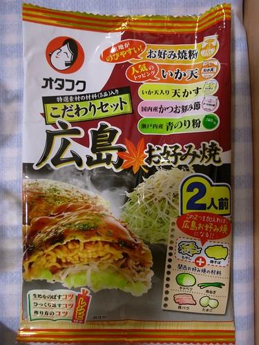 Hiroshima style Okonomi set1