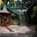 Ghibli museum garden