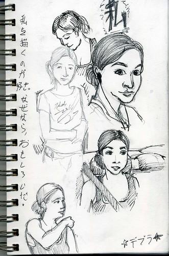 sketchesasdf132