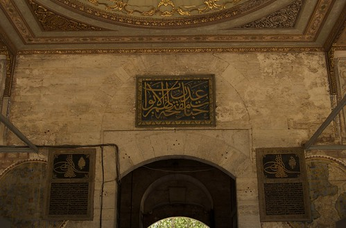 Entrance Gate to Topkapi Palace