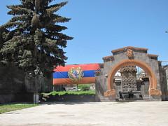 Park in Gyumri (Lea_from_Armenia) Tags: park flag armenia armenian armenio armenien caucas armenie gyumri armeno caucasia gumru armenienne hayasdan leninakan armenisch  kumayri