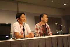 Anime Expo 2010