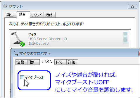 SB-DM-PHD03