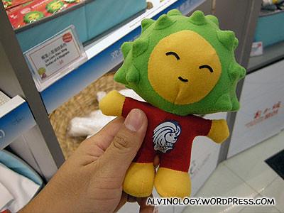 "The Singapore pavilion mascot - ""Liu Lian Xing"" (durian star, really)"