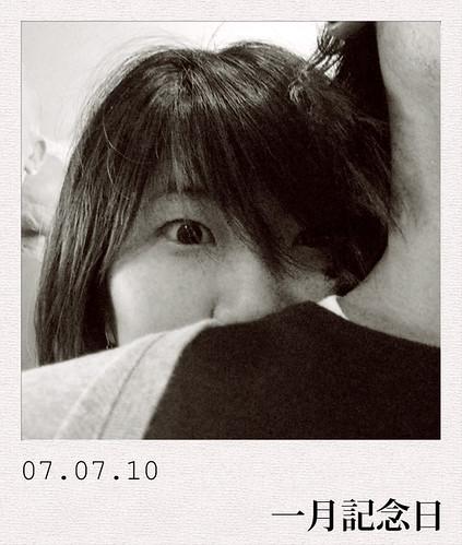 Polaroid copy