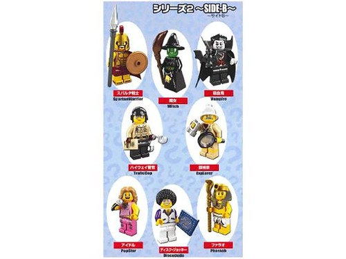 LEGO Minifigures Series 2-2