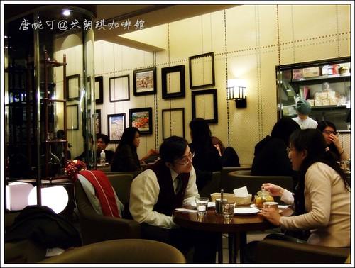 唐妮可☆吃喝玩樂過生活 拍攝的 20091229_米朗琪咖啡館11。