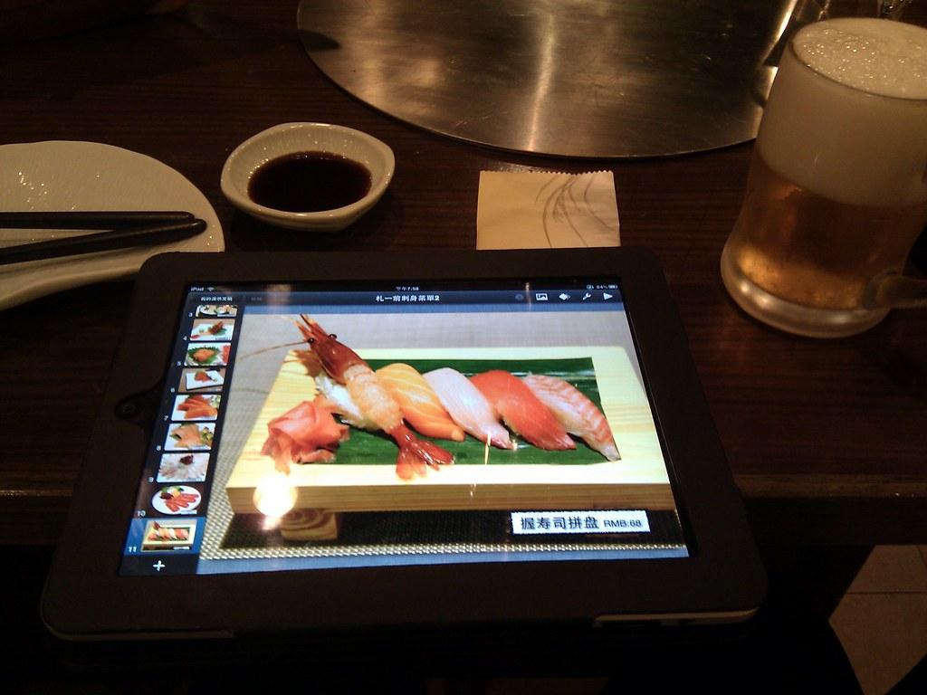 Using The Ipad As A Restaurant Menu Vancouvered Weblog