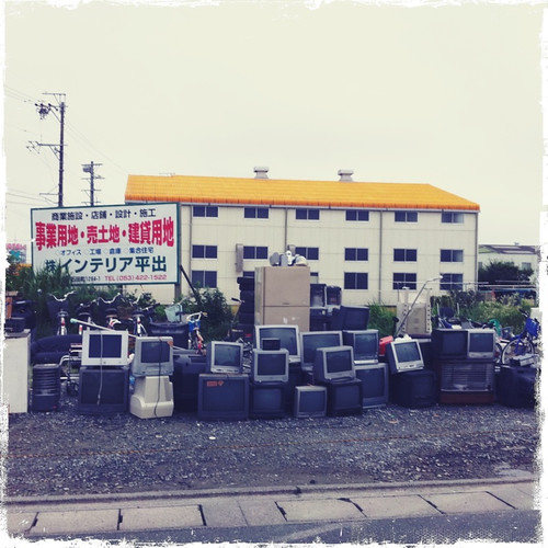 Used TVs for Sale by PoPBunka! 英会話 浜松市