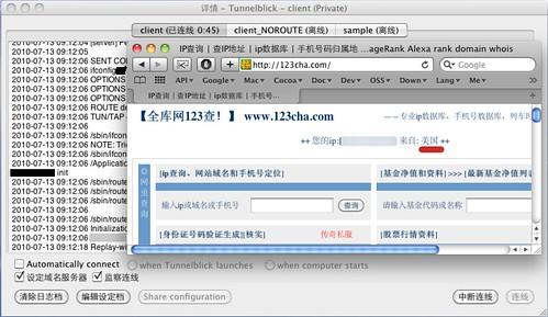 屏幕快照 2010-07-13 上午09.12.44