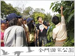 2010中學生生物多樣性研習營-01