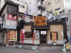 Tokyo 2010 - 秋葉原 - らーめん威風 (1)