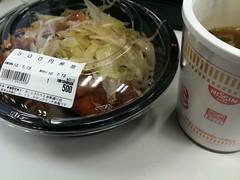 100713 500円弁当