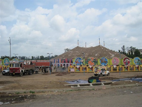 bardoli circus