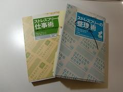 CIMG3915.JPG