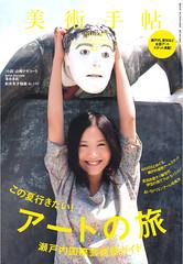 2010-07-21_174758