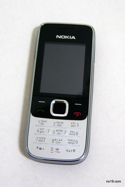 NOKIA 2730 Classic - P7242844