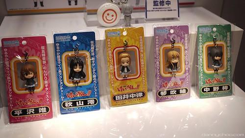 K-ON! Nendoroid Puchi