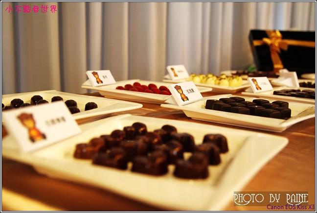 巧克力雲莊-課程