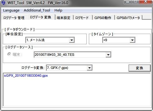 GeoTag_005