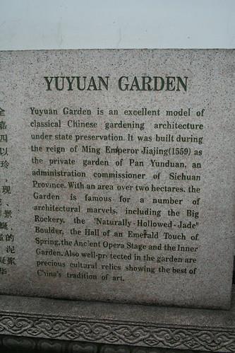 2010-07-25 - Yuyuan Garden - 02 - Marble plaque