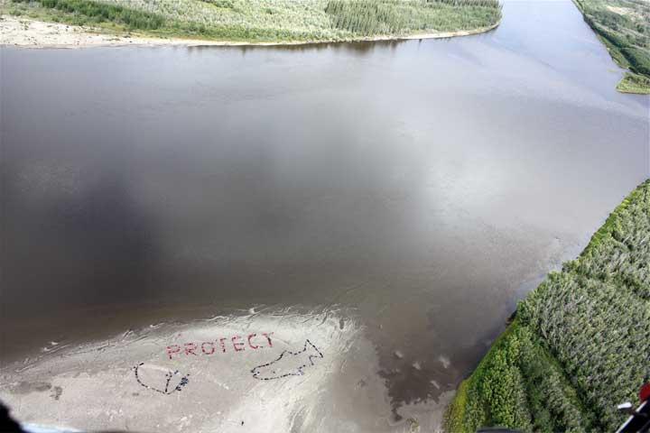 Ft-Yukon-'Protect'-Wide-1.jpg