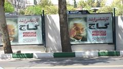 Einstein ad