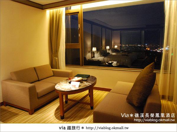 【礁溪溫泉】充滿質感的溫泉飯店~礁溪長榮鳳凰酒店(上)37