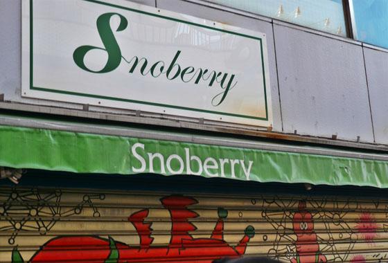 Snoberry