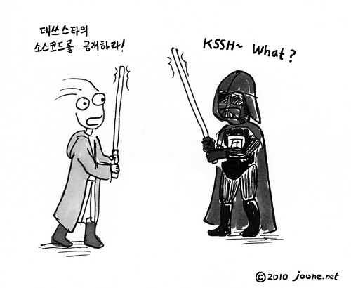 Open the source code of Death Star!