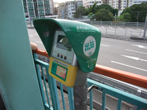 オクトパス 軽鉄 香港