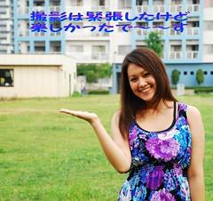 「釣りナビくん」マスコットガール レイナちゃん