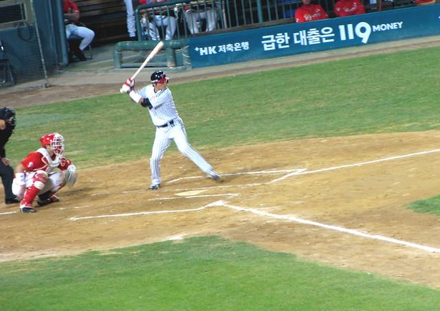 korea day two 31