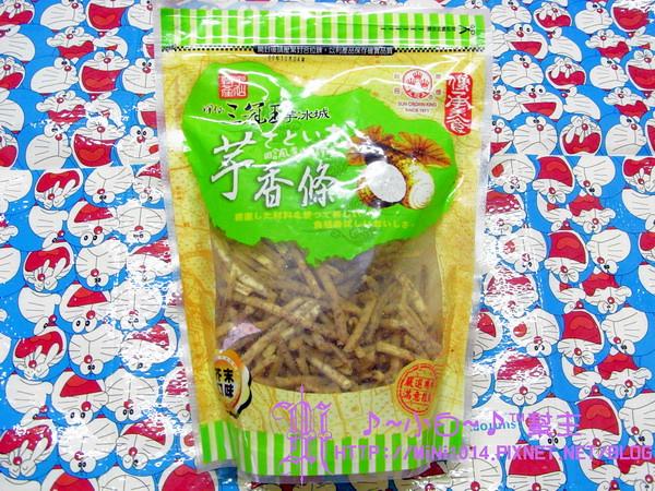芋香條 (芥末)
