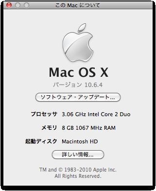 Mac OS X v10.6.4