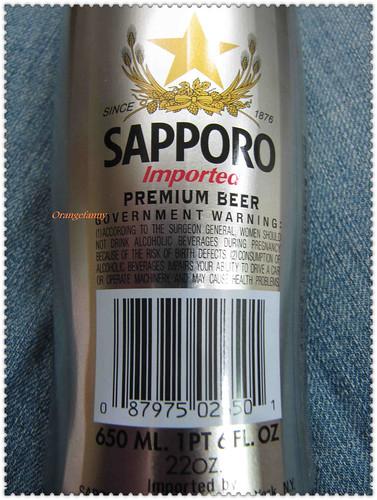 100815 SAPPORO銀杯-02