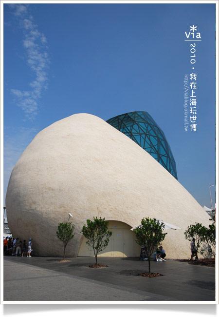 【2010上海世博會】Via帶你玩~浦東A、C片區國家館!13