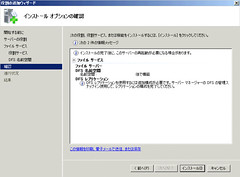 2009111720_322