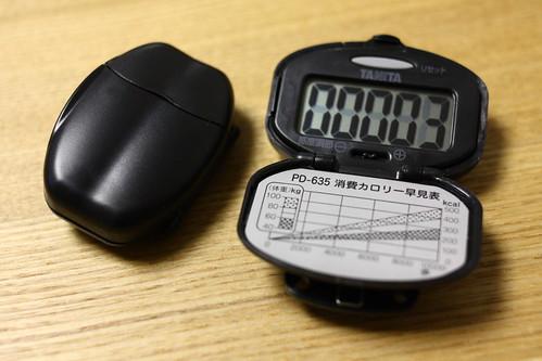 タニタ 歩数計 PD-635