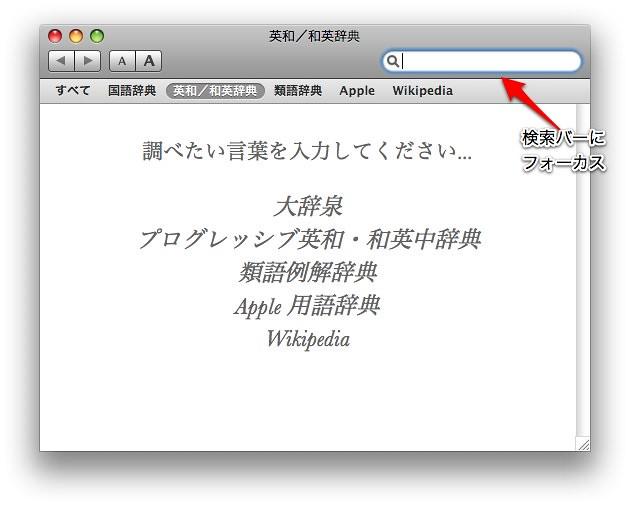 dictionary.app_1