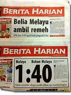 UMNO Berita Harian SPR lie