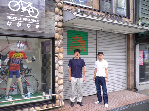 BICYCLE PRO SHOP なかやま