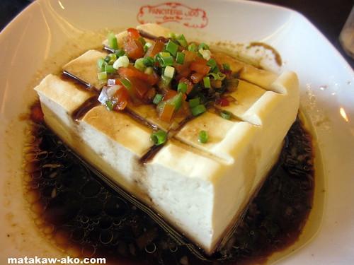 Poached Tofu