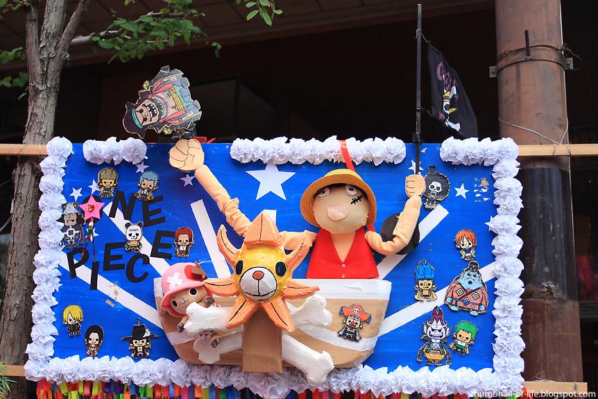 Tanabata Hiratsuka