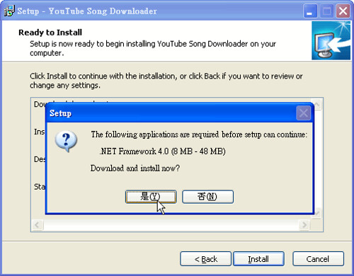 songdownloader-01