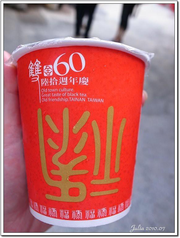 雙全紅茶 (6)