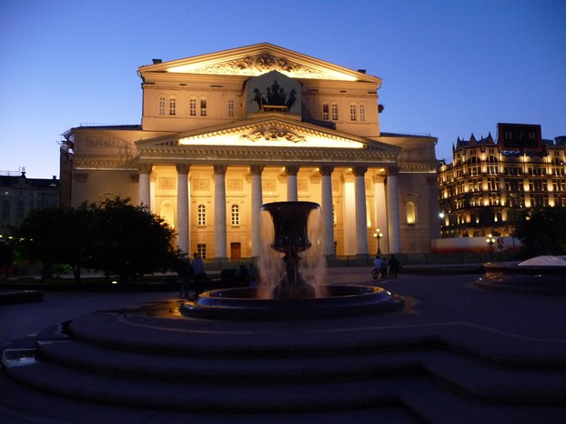 World famous Bolshoi Ballet and Opera theatre