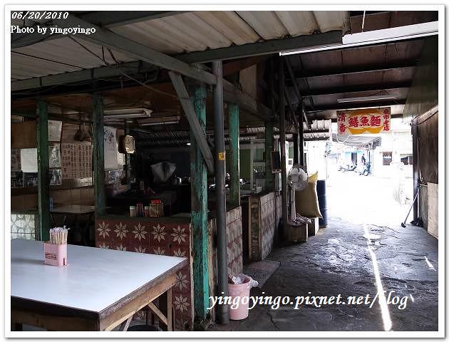 台南新營_鱔魚麵990620_R0013078