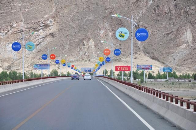 Tb jun17-2010 (104) go to Lhasa